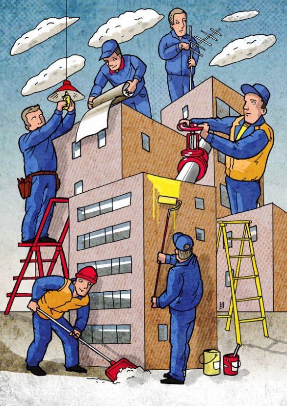 Понятие жилищно-коммунальных услуг